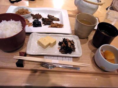 Yayoi_ochazuke