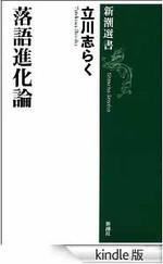 Shiraku