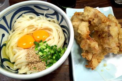 Kokuwagata_hg2