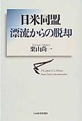 Kuriyama_hyoryu