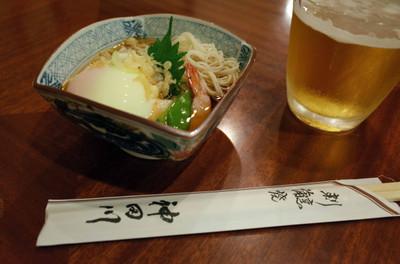 Kandagawa_onsen