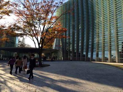 Kokuritsu_shin