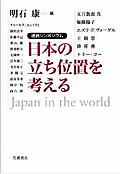 Nihon_no_tachi_ichi