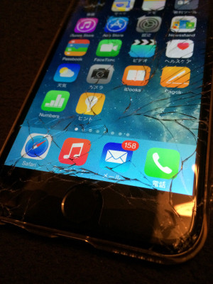 Iphone6_broken