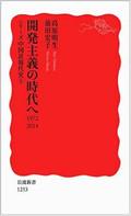 China_modern_history_5