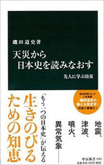 Tensai2