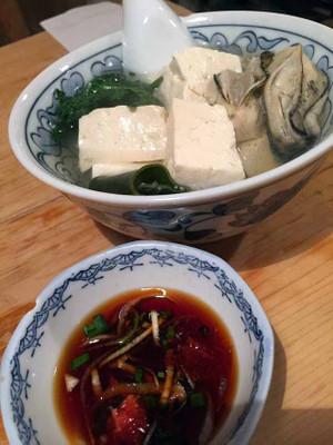 Kaki_tofu