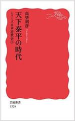 Tenkataihei