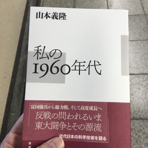 My_1960
