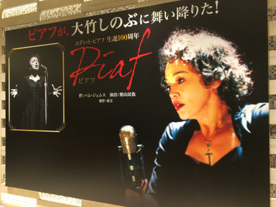 Piaf1