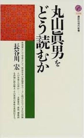 Maruyama_hasegawa_2