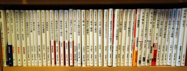 Iwanami_history_serise_comp25_2