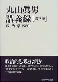 Maruyama_maso_kpogiroku3