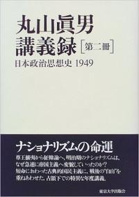 Maruyama_maso_kpogiroku2