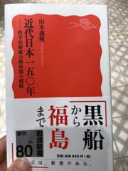 Moden_japan_yamamoto_1