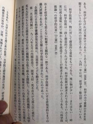 Moden_japan_yamamoto_2
