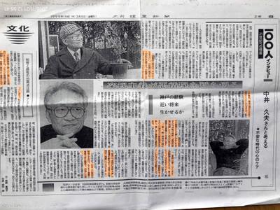 Nakai_yomiuri_1999
