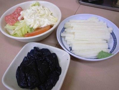 Akibaya_nasu_nagaimo