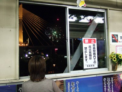 aomori_station_fireworks
