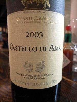 Castello_di_ama_chianti_classico