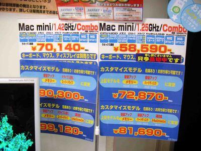 com_kan_mac