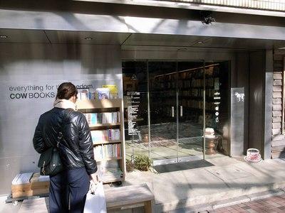 cow_books_nakameguro