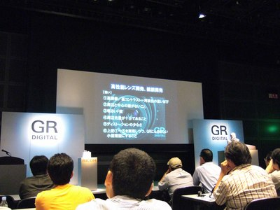grd_press_meeting3