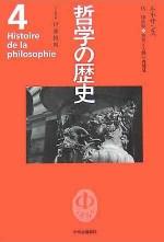 Histoire_de_la_philosophie