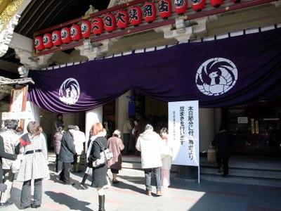 Kabuki_mamemaki