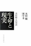 Kumura_bin