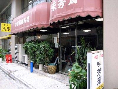 Mihousai2