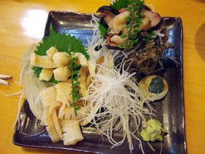 nakanosaka2