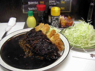 nankai_katsu_curry