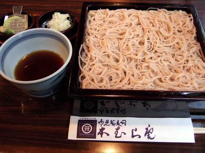 sakuragiri_honmura_an