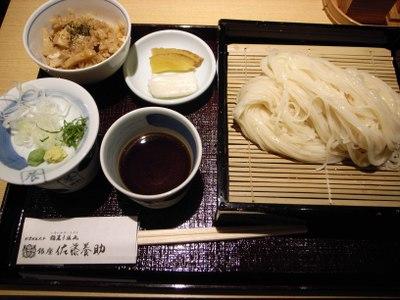 Sato_yosuke2