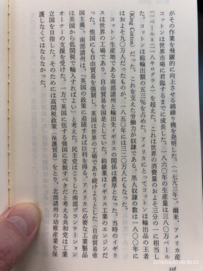 Shijoshiki