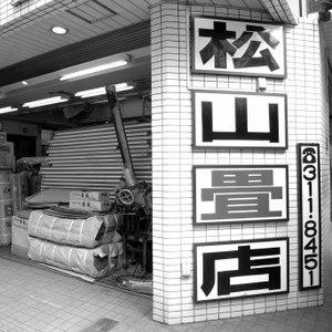 Street_tatamiya