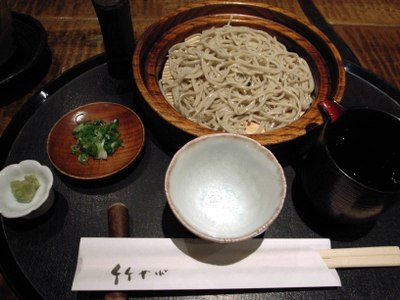 Takeyabu_seiro