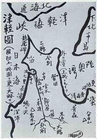 tsugaru