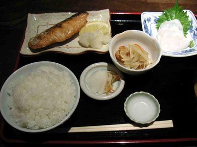 umikaze_sake