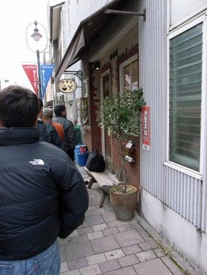 Yamato_0