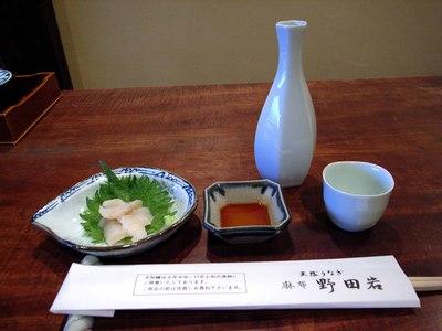 yokohama_odaiwa_ochoko