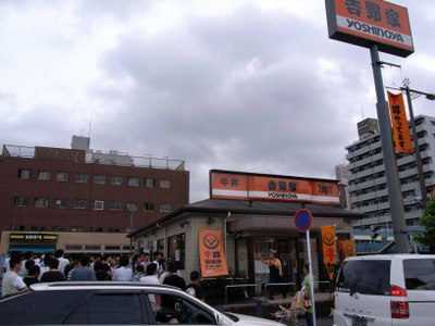 Yoshinoya_resurrection