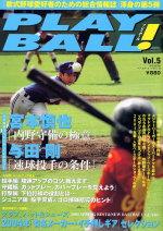 playball15.jpg