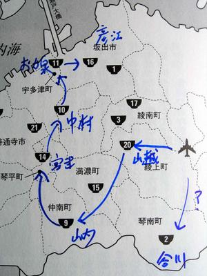 sanuki03_2.JPG