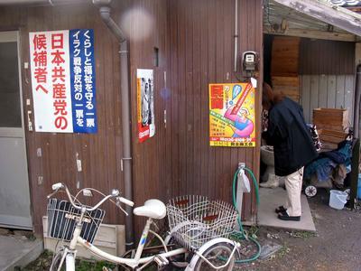 sanuki03_ikegami.JPG