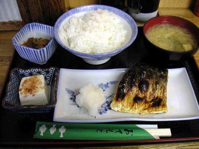 satsuki_siosaba.jpg
