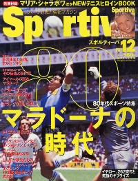 sportiva_0412.jpg