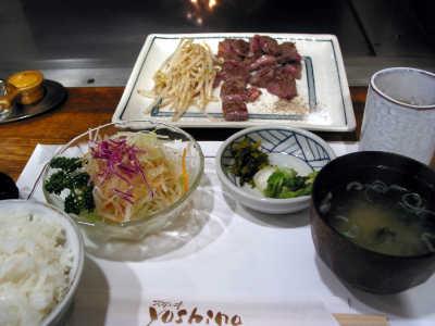 yoshino_steaks.jpg